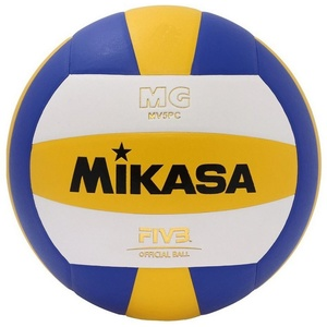Volleyball Ball Mikasa MV5-PC, Mikasa