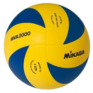 Volleyball Ball Mikasa MVA 2000 Soft, Mikasa