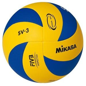 Volleyball Ball Mikasa SV-3, Mikasa
