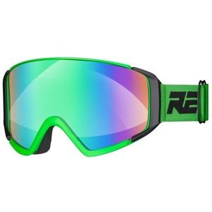 Ski Brille Relax Cruiser HTG29B, Relax