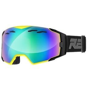 Ski Brille Relax ARROW HTG55C, Relax