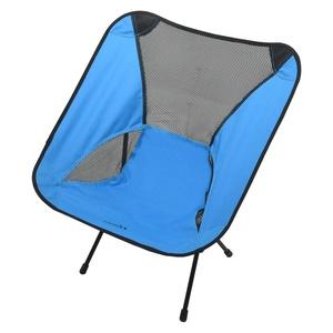 Stuhl camping klappbar Cattara FOLDI MAX II, Cattara
