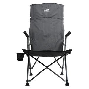 Stuhl camping klappbar Cattara MERIT XXL 111 cm, Cattara