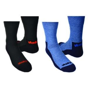 Socken Vavrys TREK CMX 2-pack 28326-83 schwarz + blau, Vavrys