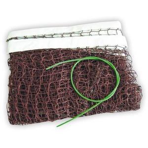 Badminton Netz Spokey GOSSAMER, Spokey