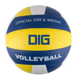 Volleyball Ball Spokey SIE II blau und gelb vel.5, Spokey