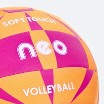 Volleyball Ball Spokey NEO SOFT gelb-rosa, Spokey