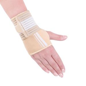 Bandage Handgelenk Spokey SEGRO II Universal Größe, Spokey