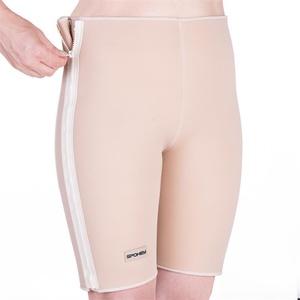 Abnehmen Shorts Spokey THIN II beige, Spokey