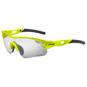 Sport- Sonnen- Brille R2 PROOF AT095H, R2
