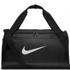 Tasche Nike Brasilia Duff S BA5335-010, Nike
