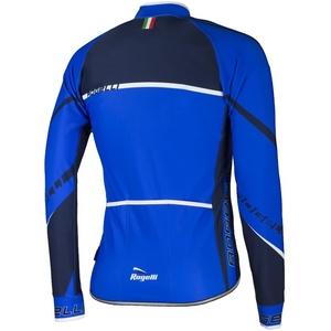 Herren Radsport Dress Rogelli ANDRANO 2.0 001.320, Rogelli