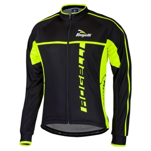 Herren Radsport Dress Rogelli UMBRIA 2.0 001.251, Rogelli