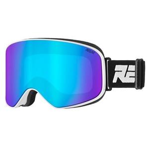 Ski Brille Relax STRIKE HTG62A, Relax