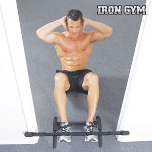 Turnreck Iron Gym Express, Iron Gym