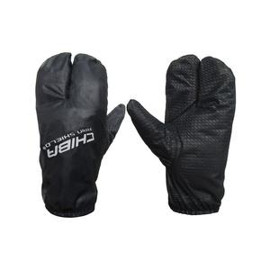 Schwächen wasserdicht Arm-/Beinlinge  Handschuhe Chiba RAIN SHIELD SUPERLIGHT 31247.10, Chiba